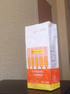 Kraft Paper 3 Payer Bag for Flour Rice Sand Sugar Wheat Milk Powder pictures & photos