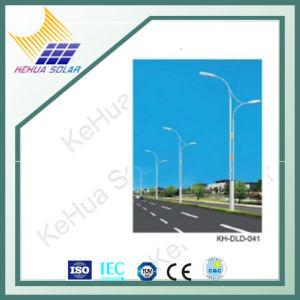 5m 150W LED Solar Street Light