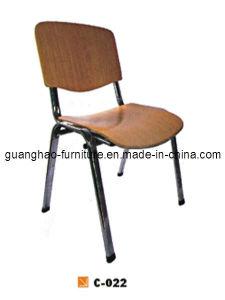 Dining Metal Chair (C-022)