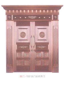 Copper Door (T02)