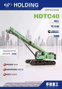 40ton 40meters Telescopic Boom Crawler Crane