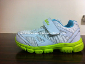 Footwear/Shoes/ Casual Shoes/Leisure Shoes/Fashion Shoes/Brand Shoes (TA35)