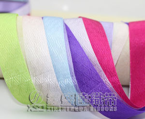 Cheap Ribbon, China Factory Price Ribbon Wholesale