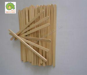 Coffee Stick (CIMG0546_2345)