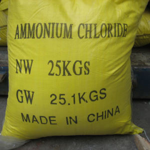 Industyial Grade Ammonium Chloride 99.5% pictures & photos