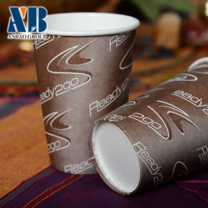 8.25oz Vending Machines Single Wall Hot Coffee Paper Cup