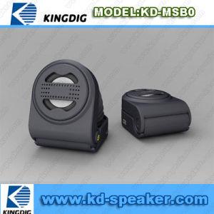 Super Capsule Mini Hi-fi Speaker (KD-MSB026)