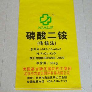 Fertilizer Bags for Animal Fodder (JTF-05)