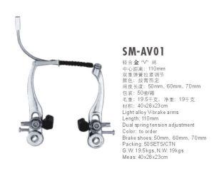V-Brake (SM-AV01)