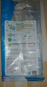 50kg High Quality Practical BOPP Rice Bag pictures & photos