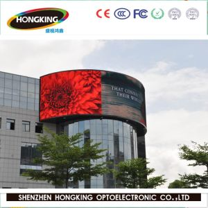 Best Selling P5.95 P6 P10 Outdoor LED Sign Board pictures & photos