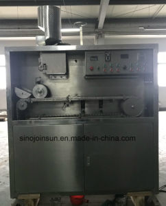 Automatic Capsule Middle Volume Liquid Capsule Band Sealing Machine pictures & photos