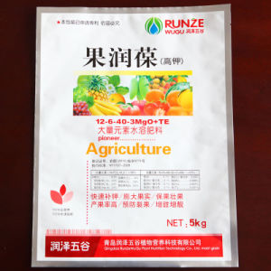 Customized Aluminum Foil Agriculture Pesticides Packing Bag Chlorpyrifos Bags pictures & photos