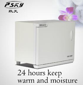 uv sterilizer hot towel warmer wall mounted ka28a