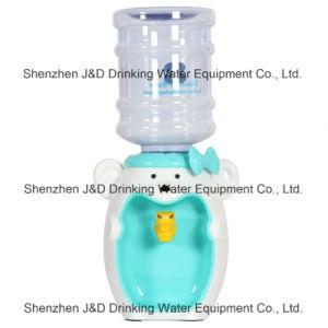 Plastic Mini Water Dispenser Mouse Shape pictures & photos
