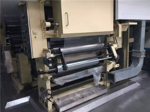 Second Hand Power Saving Dry Laminating Machine Film Laminator pictures & photos