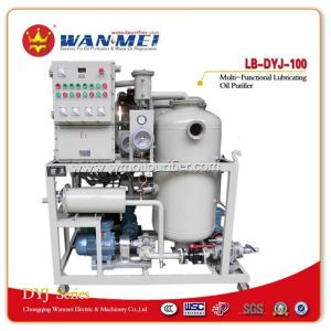 Dyj Series Multi-Functional Hydraulic Oil Purification Plant (DYJ-100)