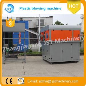 Automatic Plastic Bottle Blow Molding Machine pictures & photos