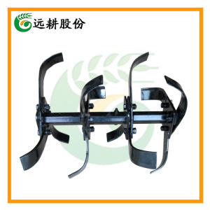Yuangeng Cultivator Tiller Blade with Superstrong Capacity pictures & photos