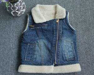 Spot Goods Kids Jean Vest with Berber Fleece