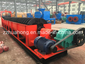 Huahong New Screw Gold/Ore/Stone/Sand Washing Machine pictures & photos