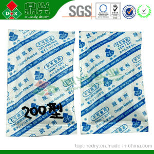 Oxygen Absorber for Food Packaging pictures & photos