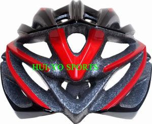 Professional Cycling Helmet, Cyclist Helmet, Adult Bike Helmet pictures & photos