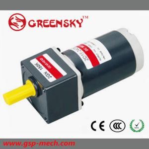 GS High Torque110V/220V 15W 60mm DC Gear Motor for Mechanical Arm pictures & photos