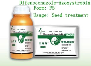 Most Efficient Formulation Difenoconazole with Azoxystrobin pictures & photos