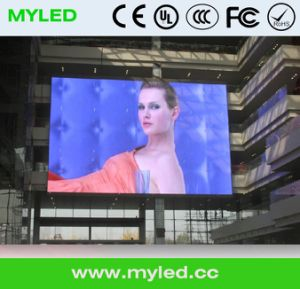 Video Display Function and Full Color Tube Chip Color HD LED Flexible Screen pictures & photos
