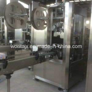21000bph Water Sleeve Labeling Machine (WD-S350) pictures & photos