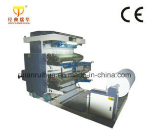 4 Colour Paper Cup Flexo Printing Machine pictures & photos