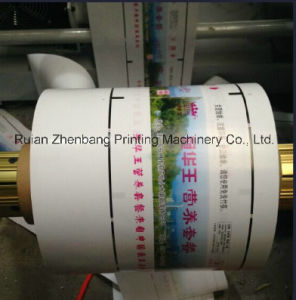 Flexographic Paper Cup Printing Machine (RY-650-5C) pictures & photos
