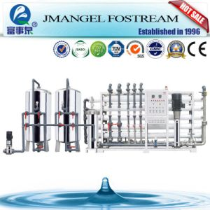 Factory Fast Delivery Compact Reverse Osmosis Water System pictures & photos