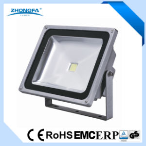 High Power 50W LED Floodlight pictures & photos