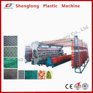 Sunshade Net Making Machine/Plastic Circular Loom pictures & photos