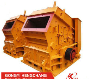 Newly Patented High Efficience Impact Crusher for Crushing Stone pictures & photos
