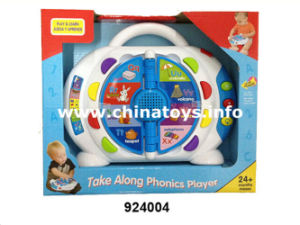 Children′s Learning Machine Toy (924004) pictures & photos