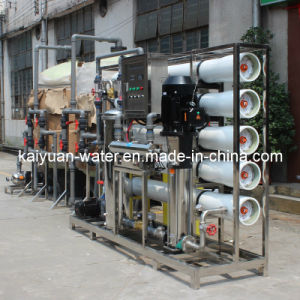 Water Treatment Equipment Manufacturer Located in Guangzhou, China pictures & photos