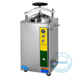 75L Vertical Pressure Steam Sterilizer (MS-V75H) pictures & photos