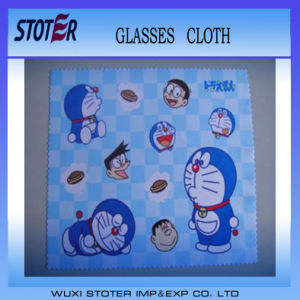 Glasses Cleaning Cloth or Microfiber Suede Cloth