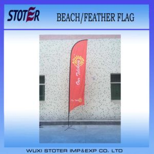 Cheap Polyester Beach/ Feather Banner