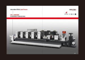 Offset Printing Machine Ztj330 pictures & photos