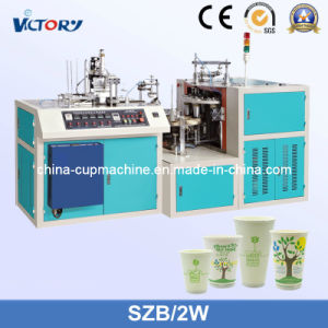 Szb/2W Double Sides PE Paper Cup Machine
