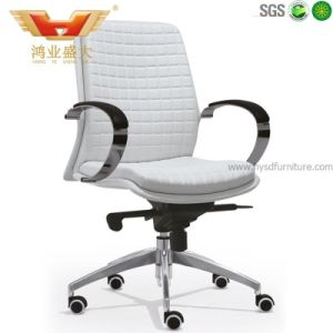 Modern Office Executive White Chair