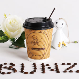 European Style Ripple Disposable Paper Cup for Coffee