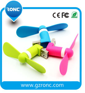 Wholesale China Portable Mobile Phone USB 2 in 1 Mini Fan pictures & photos