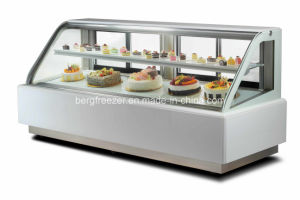 Air Cooler for Cake and Bakery Shop pictures & photos