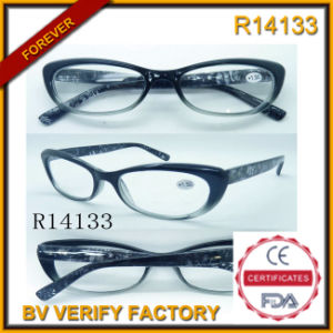 Dropshipping Wholesale Latest Trendy Spectacles Vintage Glassesglasses (R14133) pictures & photos