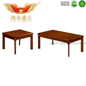 Chinese Wooden Standard Coffee Table Sizes Hy 401 Chinese Coffee Table Wooden Coffee Table